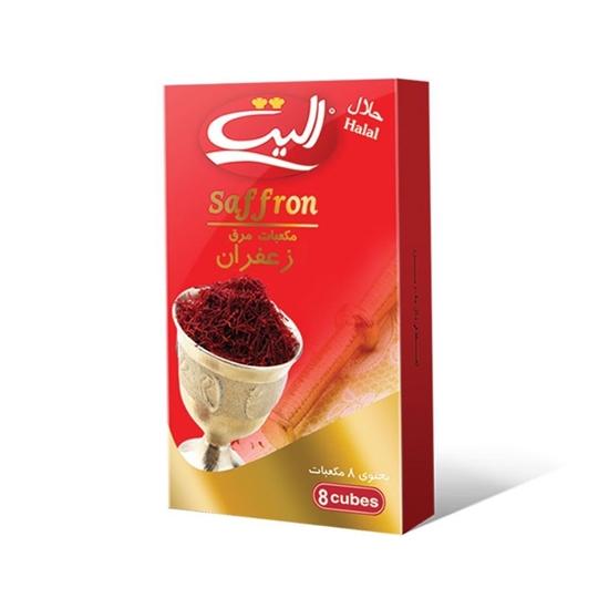 قیمت عصاره زعفران الیت با کیفیت اصلی