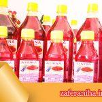تجارت شوکه کننده عصاره زعفران آترینا خوش رنگ
