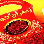 مایع زعفران حمید