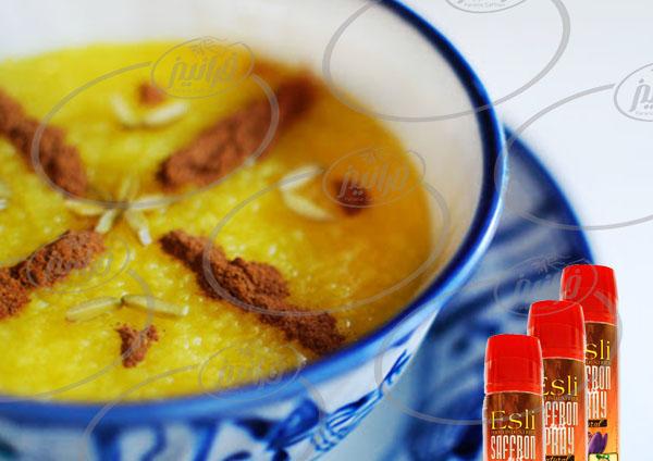 فروش اسپری زعفران اسلی 130 گرمی