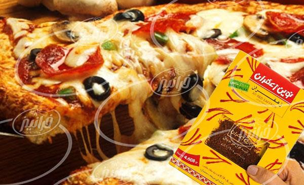 فروش پودر زعفران نوین در بسته بندی 20 تایی