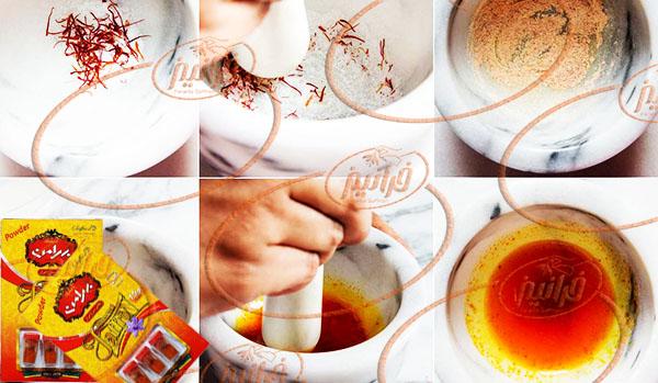 شرکت پخش پودر زعفران بهرامن 1/5 گرمی