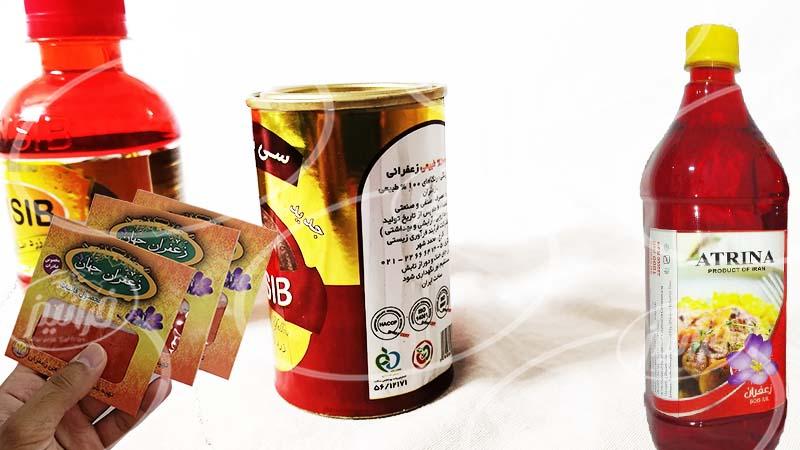 پخش باکیفیت ترین رنگ غذای زعفرانی