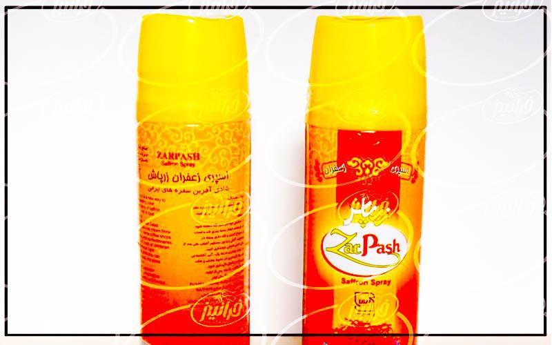 عرضه اسپری زعفران ایران در فروشگاه های اینترنتی