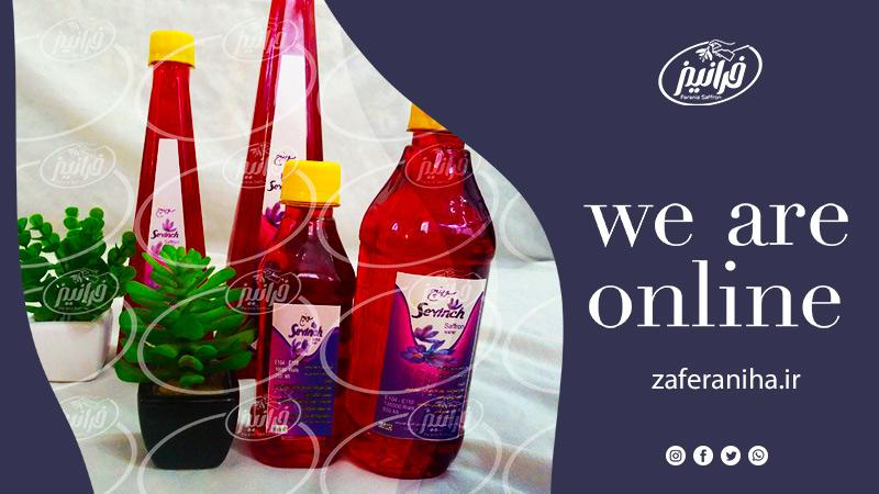 خرید زعفران مایع سوینچ مخصوص رستوران ها
