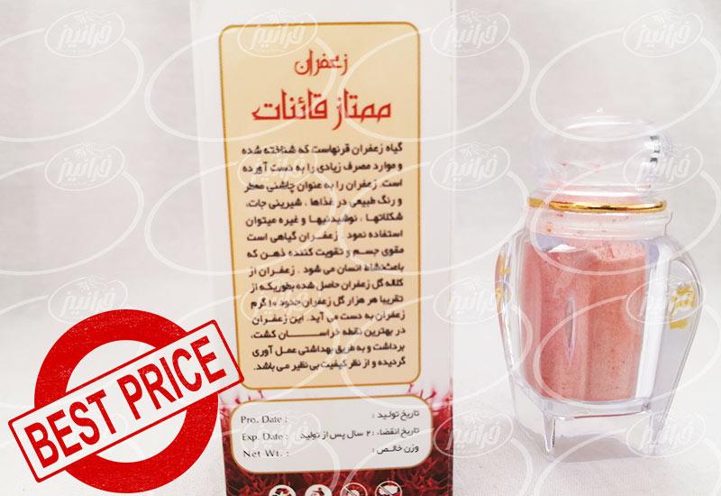 تعرفه های ارزان اسانس زعفران پودری در ایران