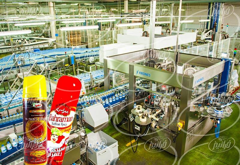 بزرگترین کارخانه اسپری زعفران در خاورمیانه