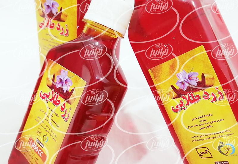 قیمت امروز بهترین عصاره زعفران در جهان
