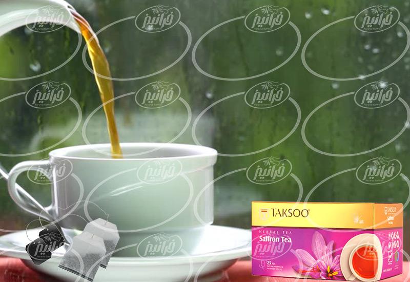 شعبه مرکزی خرید چای زعفرانی تکسو