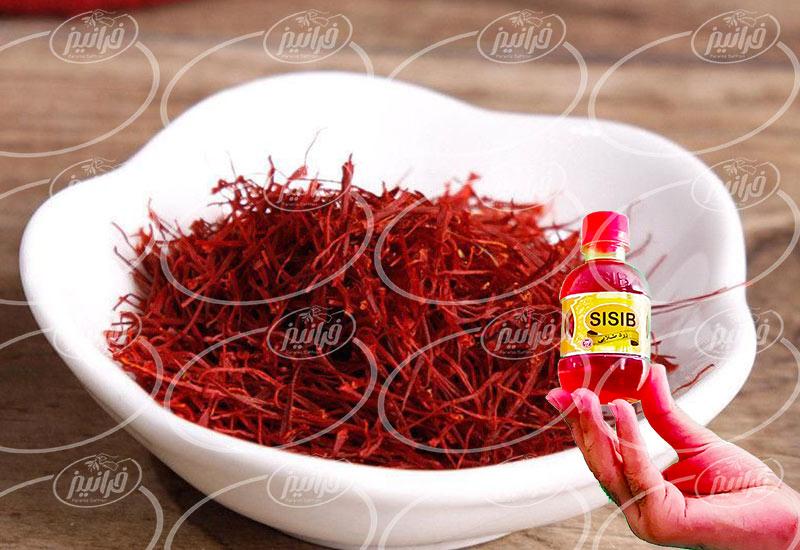 فروش رنگ غذای زعفران خوراکی و طبیعی