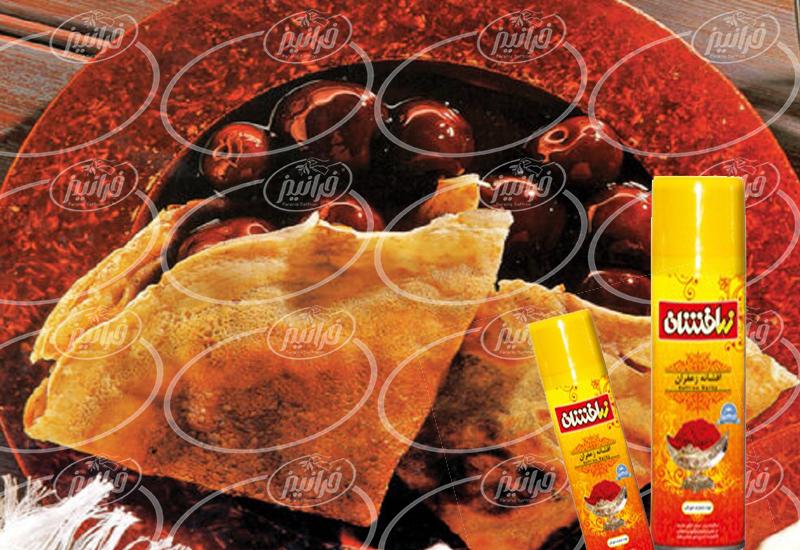 قیمت اسپری زعفران زرافشان با بسته بندی جدید