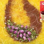 عرضه پودر زعفران الیت در پک های 3 تایی