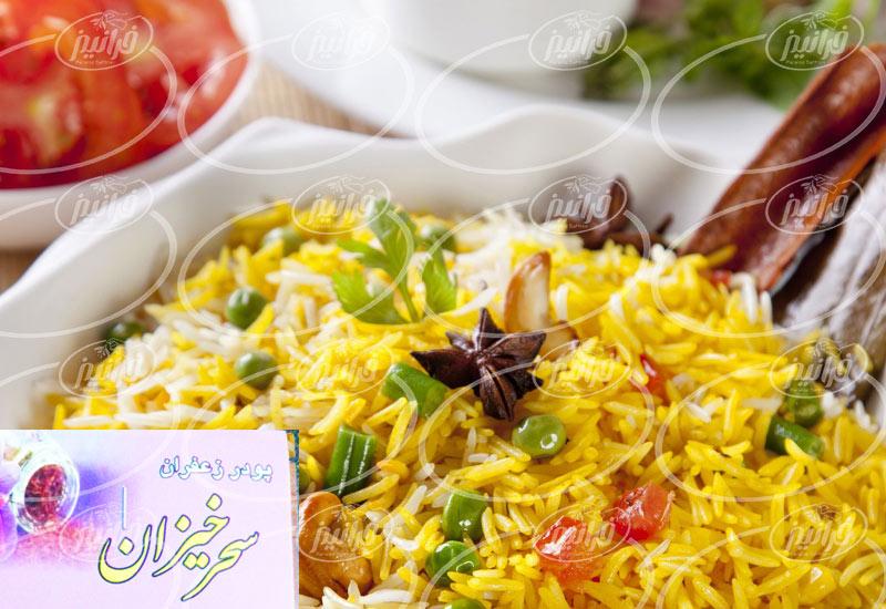 مهره های اقتصادی فروش عصاره زعفران سحرخیزان