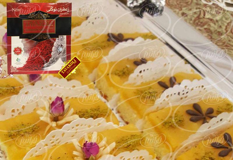 سایت زعفران توکلی با بسته بندی های جدید