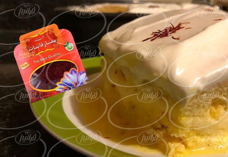 رستوران ها و سفارش زعفران پودر شده قائنات