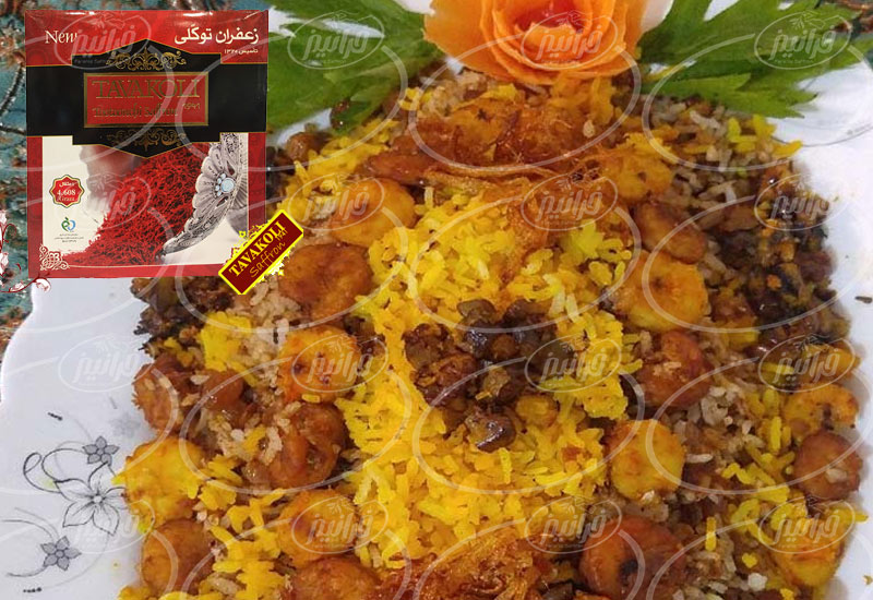 فروش زعفران در تهران با شرایط عالی
