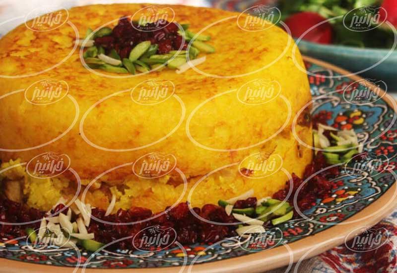 مجموعه بازرگانی سایت زعفران توکلی