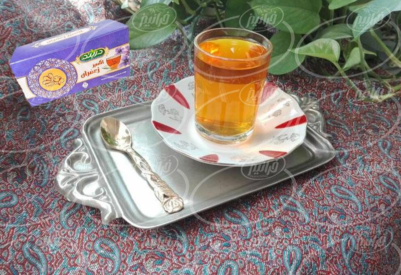 جشنواره فروش دمنوش زعفران دربند