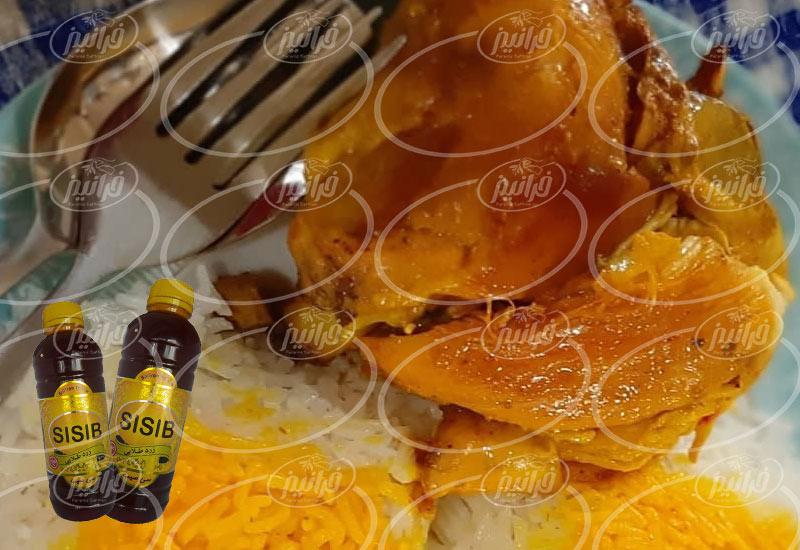 قیمت رنگ زعفرانی سی سیب به دلار در اسپانیا