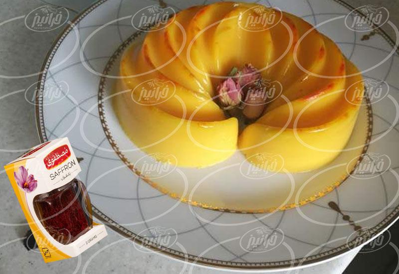 دسترسی به فروشگاه زعفران مصطفوی